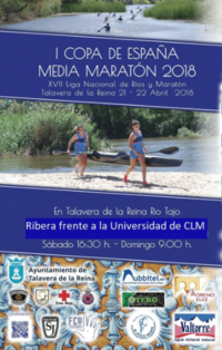 Cartel 1ª Copa Media Maraton 2018.png
